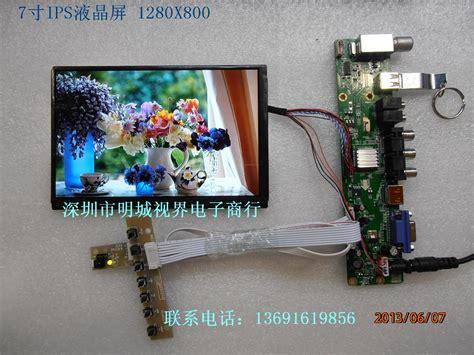 diy projection tv nesting  nicg ld nicg ld