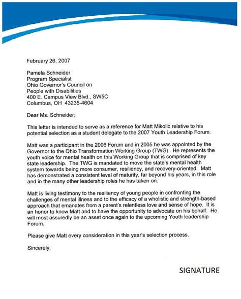 a reference letter free recommendation letter template reference letter
