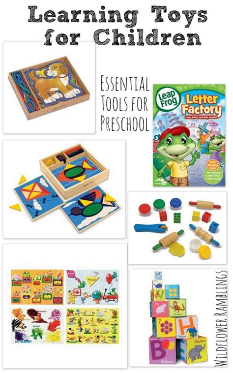 learning tools for children our essential preschool 519 | materials4