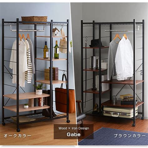 Slim Wardrobe Closet by Ymworld Wooden Closet Hanger Rack Wardrobe Industrial