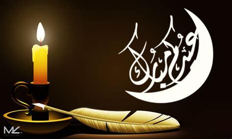 eid greeting card   marwanzahran  deviantart