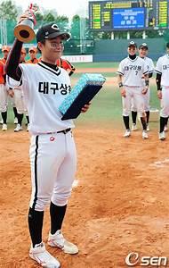 Camden Depot: O's Kim Sung-min in Dan Duquette's version ...