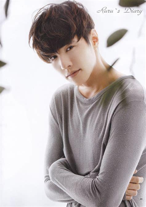 won bin bam korean actors korean men hairstyle trendy