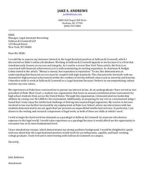 Fired From Internship Resume by Senior Cover Letter