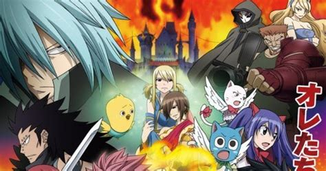 Fairy Tail The Movie The Phoenix Priestess ศึกอภินิหาร