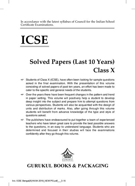 oswal icse  years solved papers  class