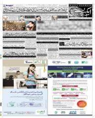 jang newspaper quetta online dating