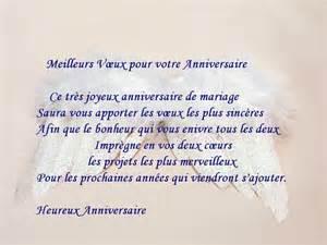 carte de voeux mariage modèle carte de voeux mariage invitation mariage carte mariage texte mariage cadeau mariage