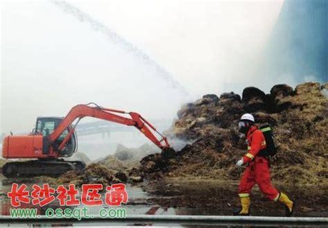 安徽蚌埠一化工厂发生爆炸 现场蘑菇云腾空而起_社会_长沙社区通