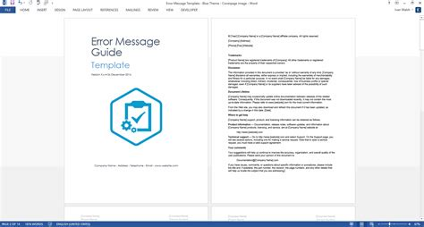 error message guide template ms word