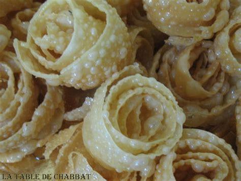 pate de cagne au four cuisson pate de cagne au four 28 images recette msemen farci au four avec babeurre recettes
