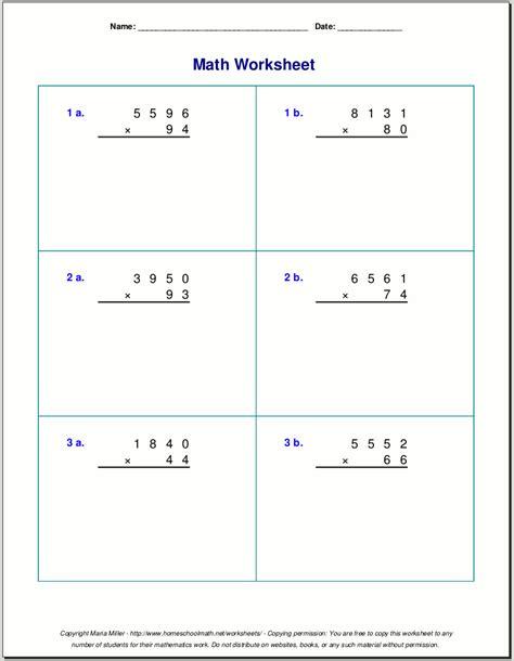 long multiplication worksheets yr  multiplication maths