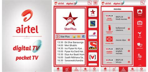airtel launches pocket tv app  android ios app