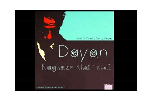 Dayan witharana songs download.