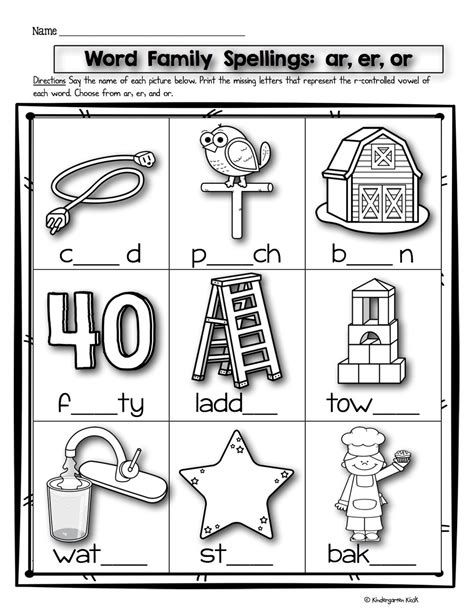bossy r worksheet free worksheets library and