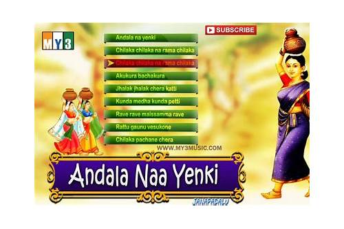 tollywood songs download naa songs