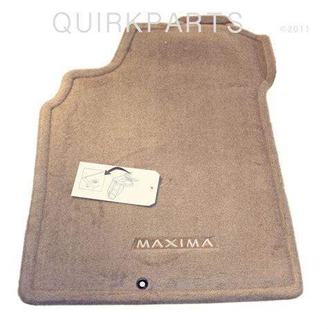 2001 2003 nissan maxima floor mats carpeted blond set of 4 - 2003 Nissan Maxima Floor Mats