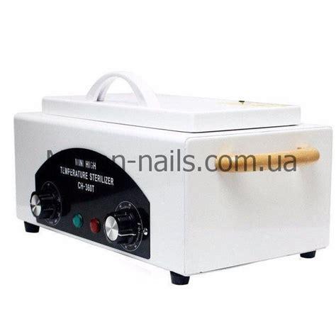 Сухожаровой шкаф для маникюрных инструментов купить в интернетмагазине Имкосметик