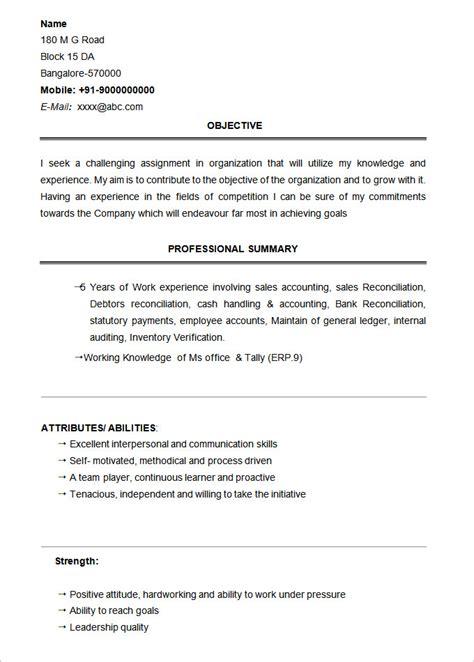 basic resume template  list   basic resume templates