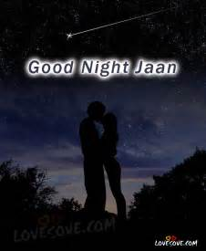 Romantic Good Night