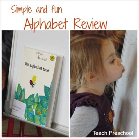 simple and alphabet review in preschool teach preschool 396 | Alphabet Review