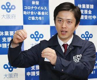 大阪 府 知事 年齢