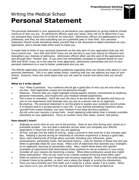 Business strategy and operational plans how to create business plan for startup writing a personal statement for ucas essays on current events