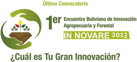 1er concurso nacional de innovación agrícola pecuaria y