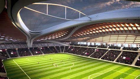Al Wakrah Stadium - YouTube
