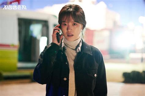 review designated survivor  days   promising korean political thriller cinema escapist