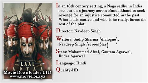 movie laal kaptaan hindi hd