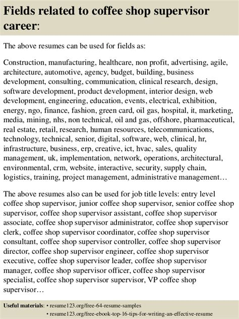 top  coffee shop supervisor resume samples