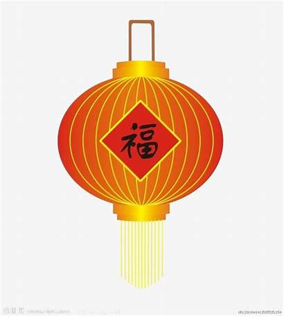 Lantern Chinese Clipart Pngtree