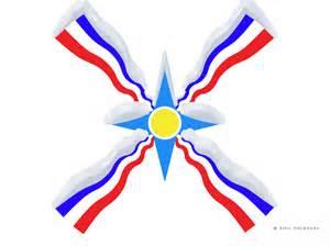 flag designer assyrian flags
