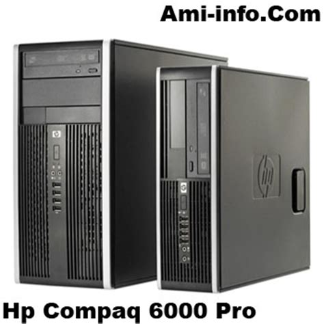 pc bureau hp compaq active heci driver