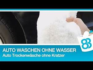 Autowaschen Ohne Wasser : 83metoo autowaschen ohne wasser auto trockenw sche ~ Jslefanu.com Haus und Dekorationen