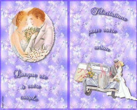 carte de voeux pour mariage à imprimer carte f 233 licitations mariage gratuite 224 imprimer cartes