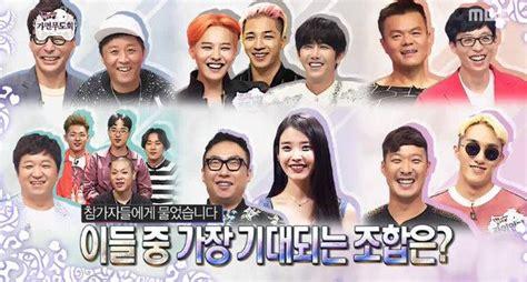 netizenbuzz dai nhac hoi infinity challenge  saokpop