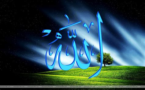 Allah Names Pictures Free Download