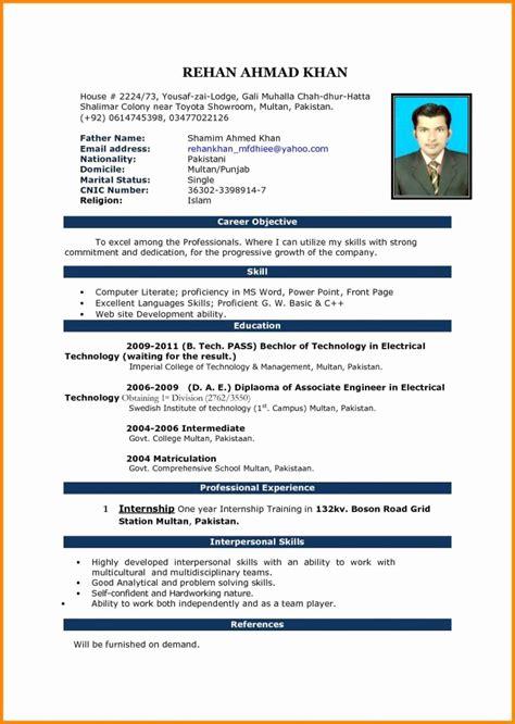Modele Cv Doc by Modele Cv Aide A Domicile Best Resume Format Doc