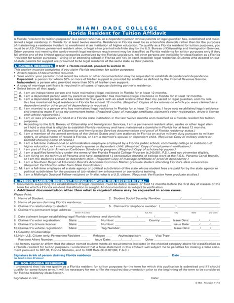 miami dade college application form for admission free