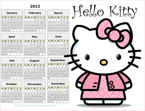 2012 Cool Desktop Wallpaper Calendar Complete Sets