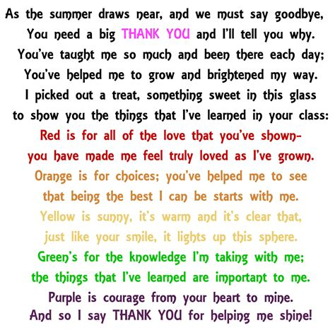 Her mood is your shadow: Skittles Quotes For Teachers. QuotesGram