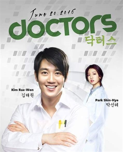 hot korean drama 2016 2016 hot korea drama doctors triptoday anyone can