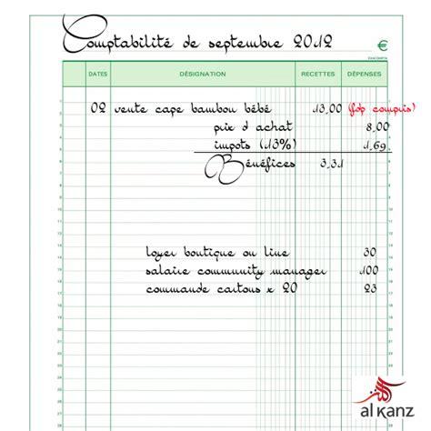 comptable salaire
