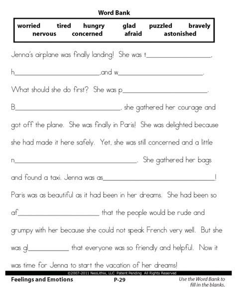 third grade language arts settings feelings emotions