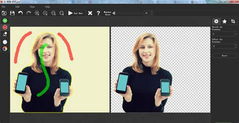 Free Image Background Remover Remove Image Background Free Clipart