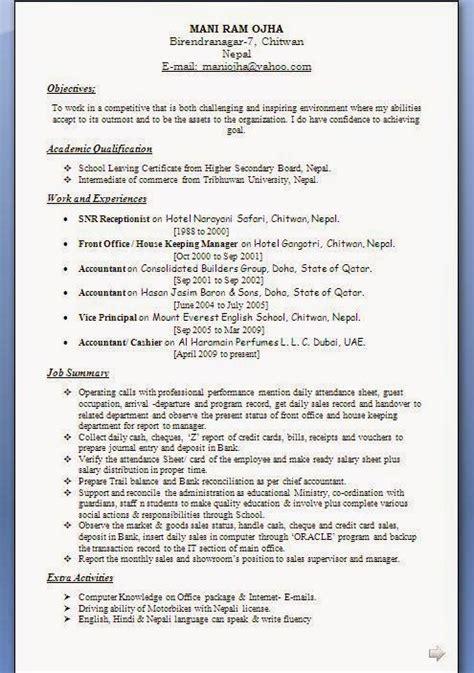 resume format  mca student dental vantage dinh vo dds