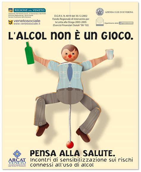 si鑒e sociale alcoolismo comunicazione sociale