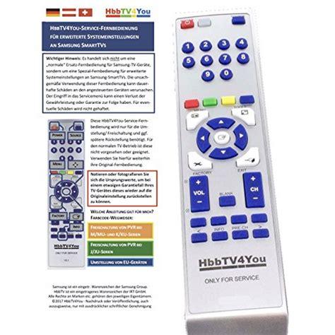 AudioKomponenten von HbbTV4You bei ILoveTecde